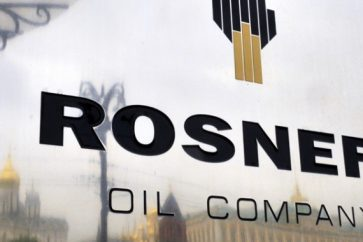 rosneft-oil-company